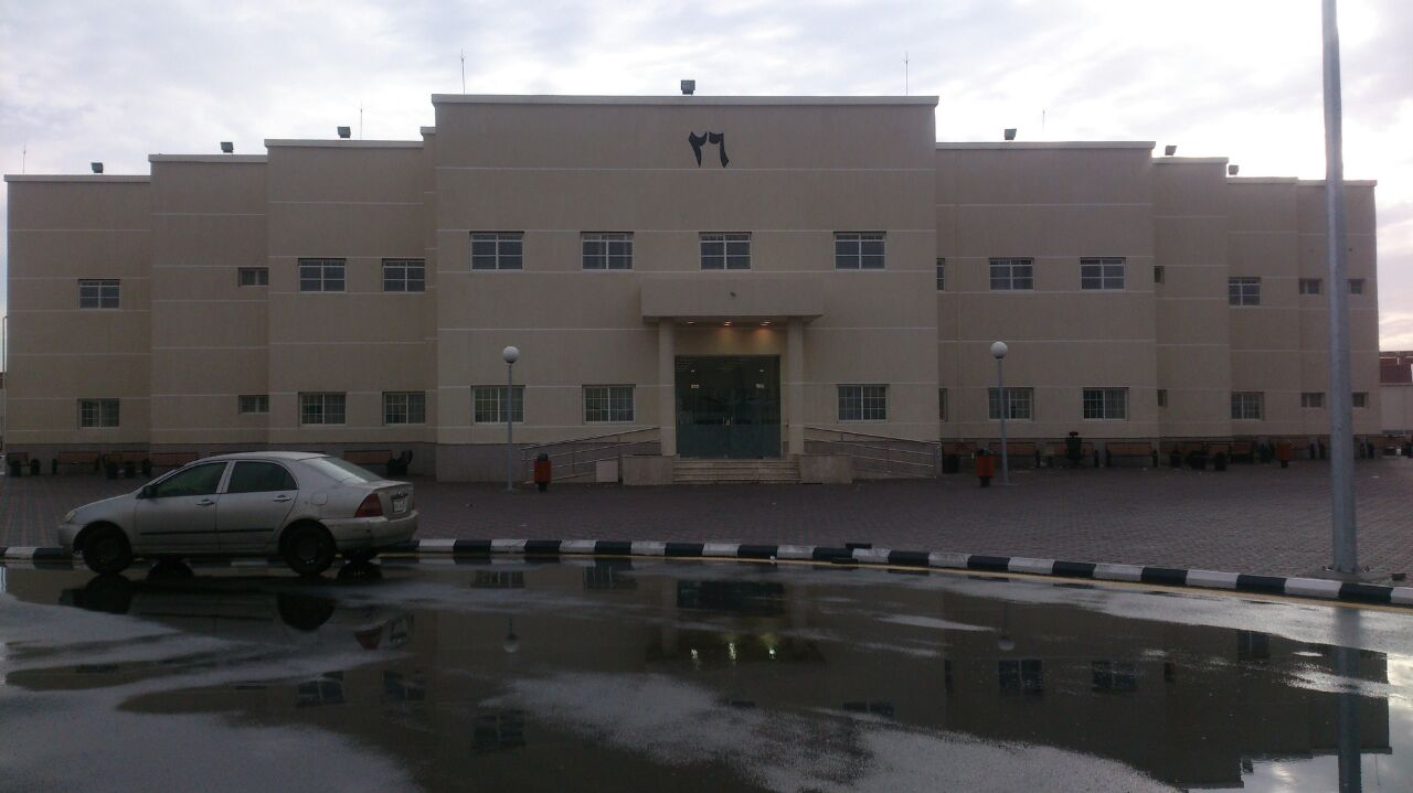 Faculty of  Sharia at Taif university